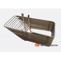 Quality Stainless Steel Immersion Coil Heat Exchanger , Coiled Tube Heat Exchanger for sale
