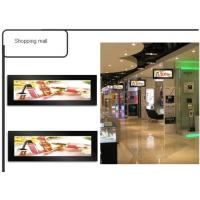 China Stretch Digital Advertising Player 38 inch 1920 x 540 700 Brightness on sale