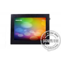 Quality 8 inch Wall Mount LCD Display for Video , Audio , Photo Ad Signage for sale