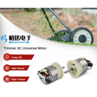 China Lawn Mower AC Universal Motor for Food Processor, Hand Mixer, Stand Mixer, Juicer, Stand Blander, Paper Shredder, etc on sale