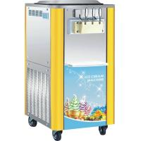 Quality BQ336 Stainless Steel Floor Type Ice Cream Machine 540x770x1420mm For Juice Shops for sale
