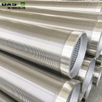Quality Rigid Duplex 2205 Well Casing Screen , Continuous Slot Well Casing Wire Mesh Screen for sale