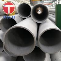 Quality Thin Wall Large Diameter Stainless Seamless Cold Formed Steel Hollow Tube for sale