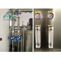 Quality Pure Water System For Pharmaceuticals / Drinking Pure Water Filtration System for sale