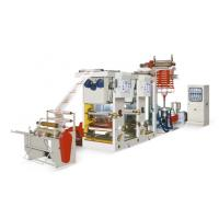 Quality Film Blowing And Gravure Flexo Printing Machine FB-K / L 0.01-0.10 Mm Thickness for sale