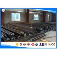 Quality BS 530A40 / 530M40 Hot Rolled Steel Bar Mold Steel Low MOQ Dia 10-350 Mm for sale