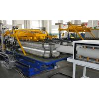 Quality PE / PP/ PA / PVC Single Wall Corrugated Pipe Extrusion Line Large Output  SBG-250 for sale