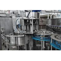 Quality High Speed Packaged Drinking Water Filling Machine With Automatic Control System for sale