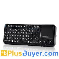 China Mini Bluetooth Keyboard with Red Laser Pointer (Touchpad, 80 Keys) on sale