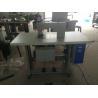 Buy cheap Ultrasonic welding machine from wholesalers