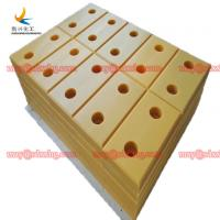 Quality marine corner protection color customized anti-uv uhmwpe fender pads uhmwpe fender pads for sale