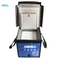 Quality Portable Ice Coolest Cooler Medical Storage Box For Long Distance Transport for sale