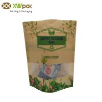 China USDA Certified Organic Recycling and compostable kraft paper bag on sale