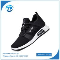 Quality new design shoes cheap action sports running shoes men basketball shoes and sneakers for sale