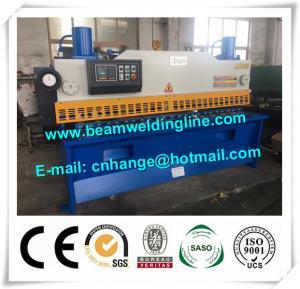 Quality Metal Sheet Hydraulic Shearing Machine , Guillotine Type Shearing Machine And Cutting for sale