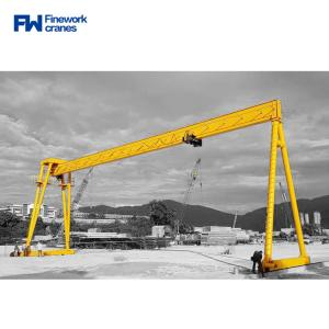 Quality Remote Control 5t 10t 15t 20t Single Beam Gantry Crane for sale