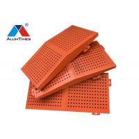 Quality Decorative Aluminium Perforated Panel For Office / Hotel Exterior Wall for sale