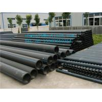 Quality PE pipe for irrigation system for sale