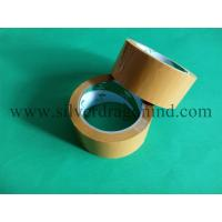 Quality Brown BOPP packing tape size 48mm x 50m for sale