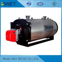 Buy cheap Low Emission Fully Automatic Industrial Steam Boiler Price from wholesalers