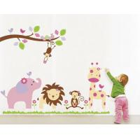 China Self Adhesive Removable Wall Stickers Animal Picture For Nursery on sale
