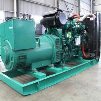 China Yuchai  Engine 250kva 1200KW Air Cooled Diesel Generator for sale