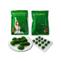 China No Toxin Natural Slimming Pills Meizitang Botanical , Restrain Appetite on sale