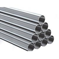 Quality Surface brightness, health, pollution-free, light weight Thin Walled Stainless Steel Pipe for sale