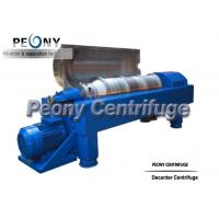 Quality 2 - Phase Manure Dewater Mud Decanter Centrifuge for sale