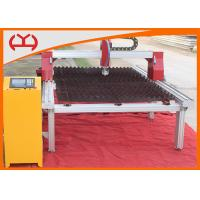 China 1500 * 3000 mm Table Plasma Cutter / CNC Cutting Machine 7.0 inches LCD Display on sale