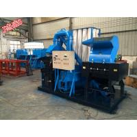 Quality High recovery rate!! copper wire recycling machine/copper wire granulator for sale for sale