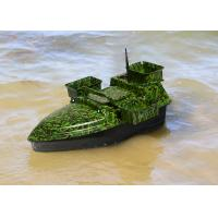 Quality Brushless motor for bait boat camouflage GPS ABS Engineering plastic Material for sale
