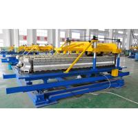 Quality SBG-250 Double Wall Corrugated Pipe Machinery , Corrugated Pipe Making Machinery for sale