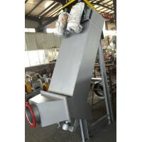 Quality High-tech Oblique Screw Thickener for sale