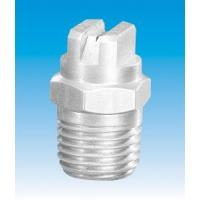 China TA wind water sprayer nozzle on sale