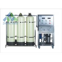 Quality Fully Automatic Marine Reverse Osmosis Water Maker Boat Desalination Machine for sale