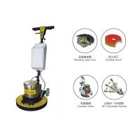 Quality Adjustable Height rotary Single Disc Floor Scrubber domestic floor washing machine for sale