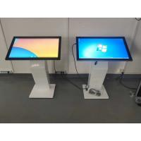 Buy cheap TFT Interactive Touch Screen Info Kiosk With PC LG Original New Panel 32-65 Inch from wholesalers