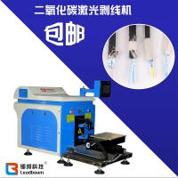 Buy cheap Scrap Wire Stripper Machine , Coaxial Cable Stripping Machine With Imported from wholesalers