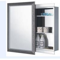 China New Design Stainless Steel Cabinet Bathroom Mirror Cabinet(PCA004A) on sale
