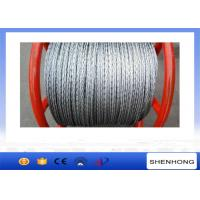 Quality Steel Pilot Wire Pulling Rope , 18 Strands 6 Squares Braided Steel Wire Rope for sale