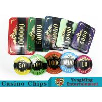 Buy Customizable Casino Texas Holdem Poker Chip Set With UV Mark at wholesale prices