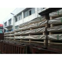 Quality Cold rolled Stainless Steel Coil sheet  / backsplash sheets for sale