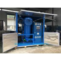 Quality High Standard Vacuum Insulating Oil Filtration Unit for Oil Degas & Dewater for sale