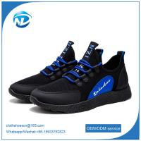 Buy cheap sport shoes 2019 high quality casual shoes Customized OEM men shoes sports from wholesalers