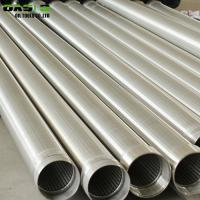 Quality Non Inforced Slotted Screen Pipe , Spirally Wound Water Well Screen Pipe for sale