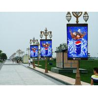 China Fixed Installation LED Curved Display High Brightness P4 Outdoor LED Display on sale