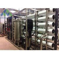 Quality Industrial Reverse Osmosis Water Purification Machine For Pure Drinking Water for sale
