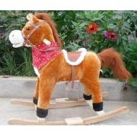 Quality Brown Rocking Horse With Sound And Moving Mouth and Tail And Led Light Big Size for sale