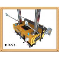 Quality agricultural spraying machine drawing for sale